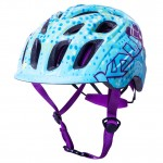 Helmets for kids