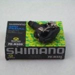Mid '90's M535 pedals