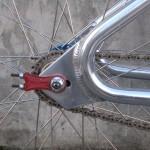 "Aluminum ""Looptail"" frame"