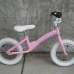 Used balance bike