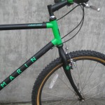 Rigid front fork
