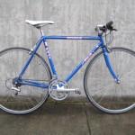 Used Fuji $299