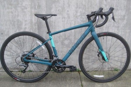 52cm Specialized Diverge $1099