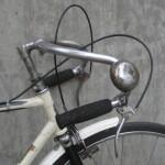 Gravel bike bars?